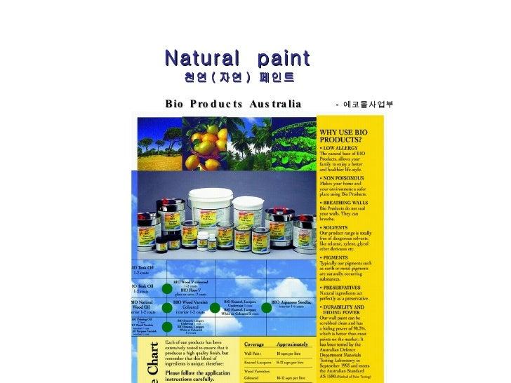 Natural  paint   천연 ( 자연 )  페인트  Bio Products Australia  - 에코몰사업부