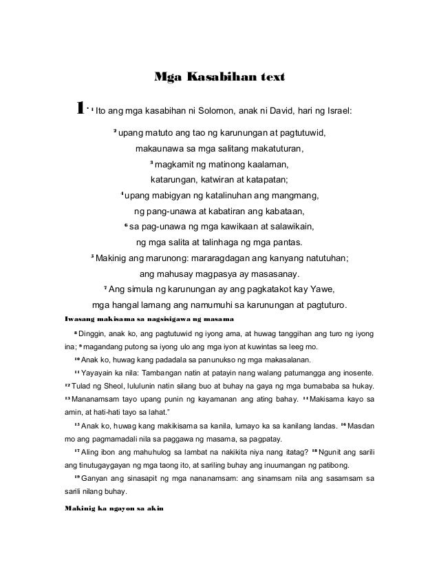 34 ksbhan text