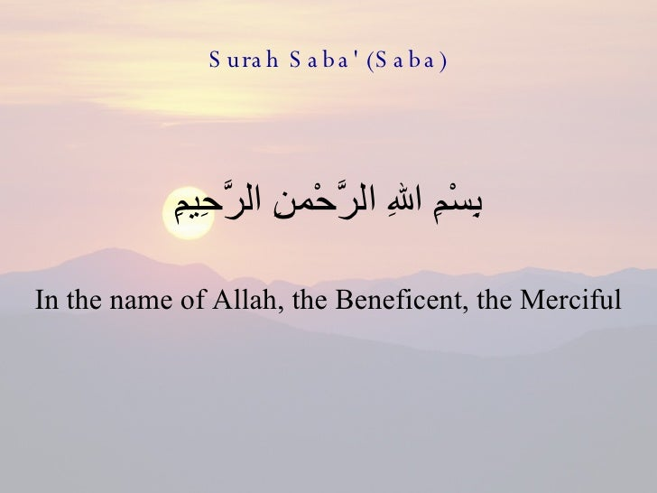 Surah Saba' (Saba) <ul><li>بِسْمِ اللهِ الرَّحْمنِ الرَّحِيمِِ </li></ul><ul><li>In the name of Allah, the Beneficent, the...