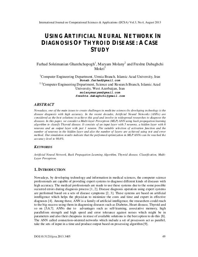 networks research papers