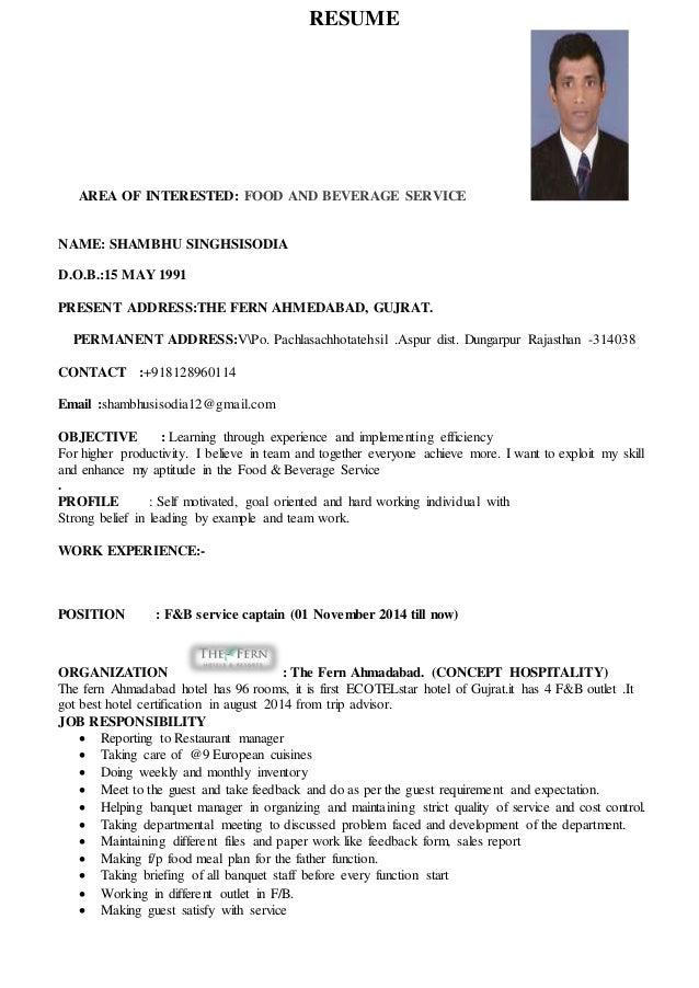 shambhu resume