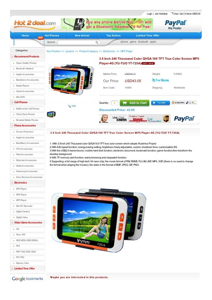 3.5 inch 240 thousand color qvga 169 tft true color screen mp5 player 4g (yu tuo yt 725a)