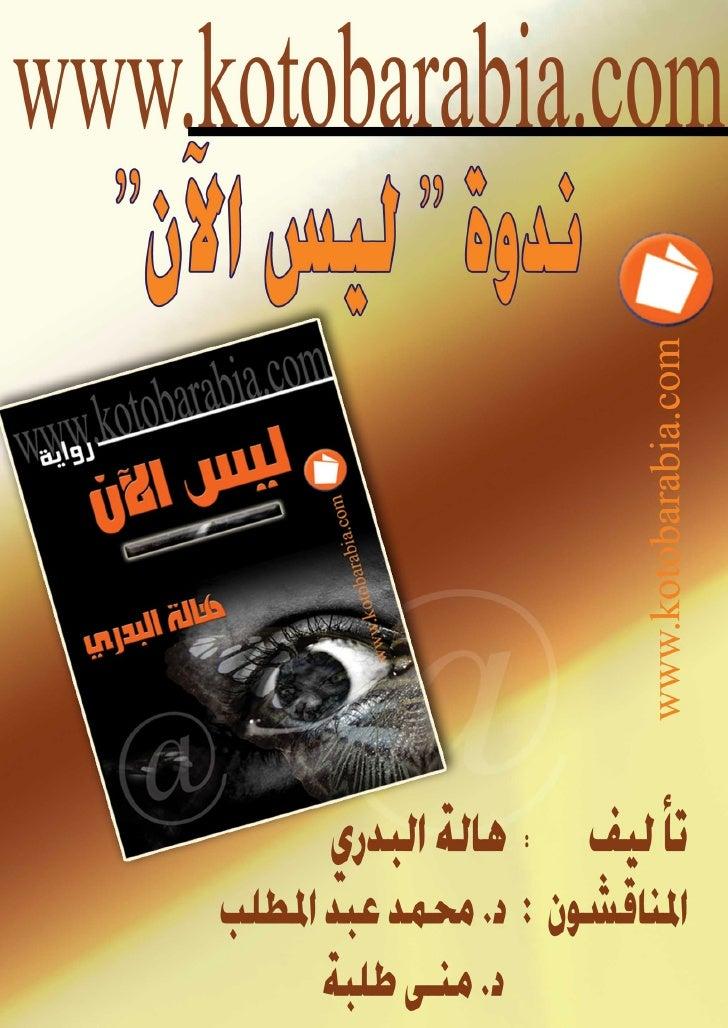 (                )        www.kotobarabia.com                             א              א         א...