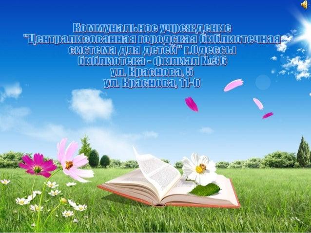 Скачать обои книга, книжка, цветы, листья бесплатно для рабочего стола в ра