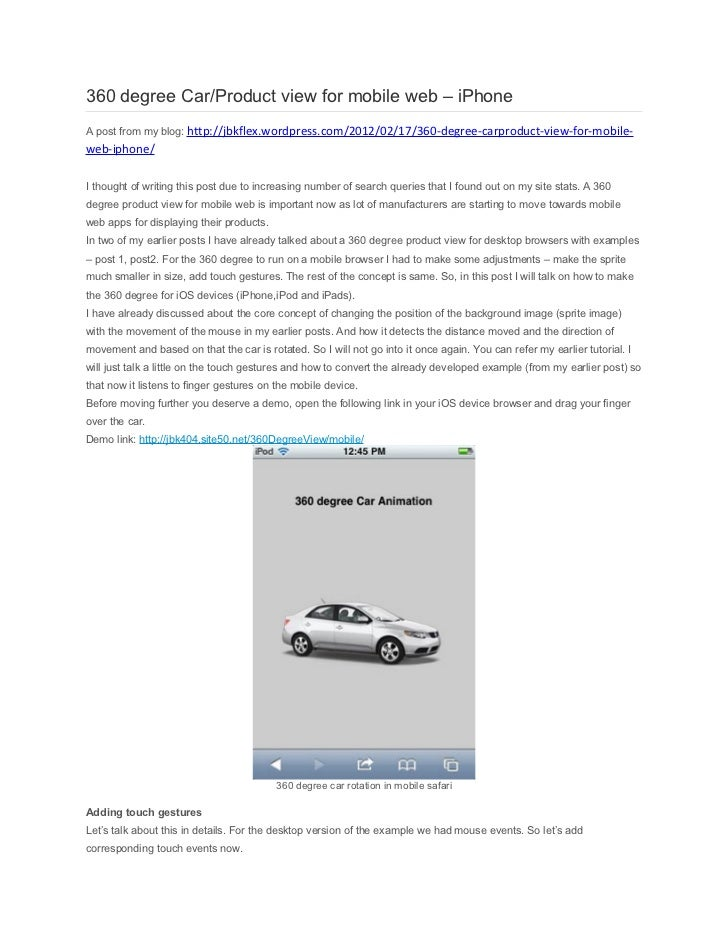 360 degree Car/Product view for mobile web – iPhone