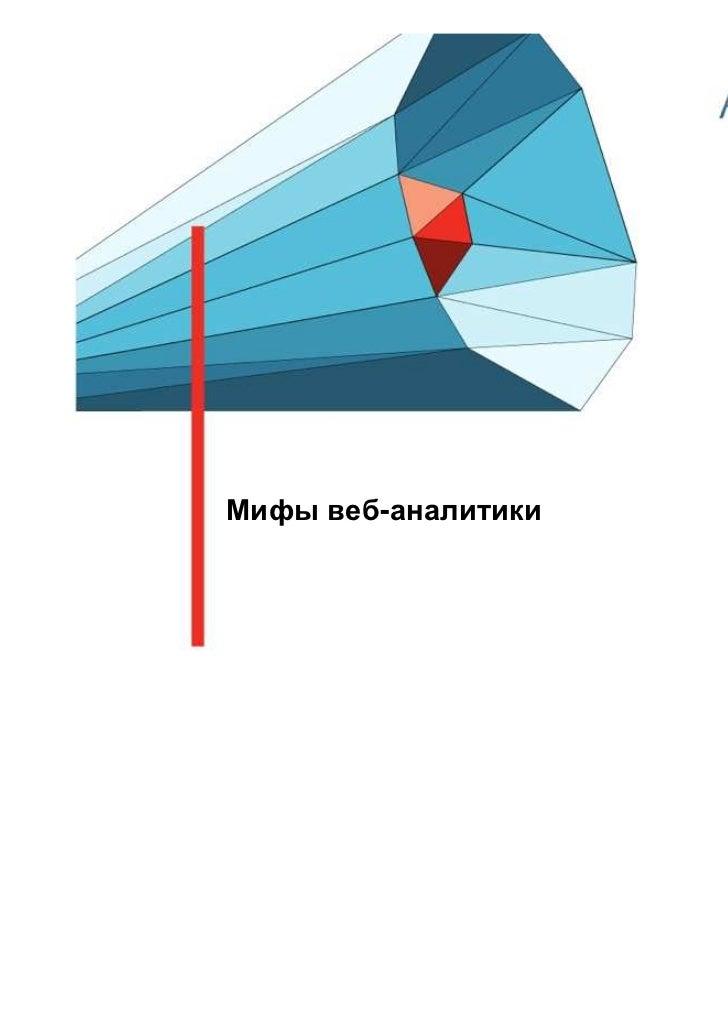 3 6 4_semenova_ekaterina