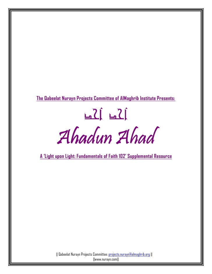 The Qabeelat Nurayn Projects Committee of AlMaghrib Institute Presents:                              ‫ﺃﺣﺪ ﺃﺣﺪ‬          Ah...