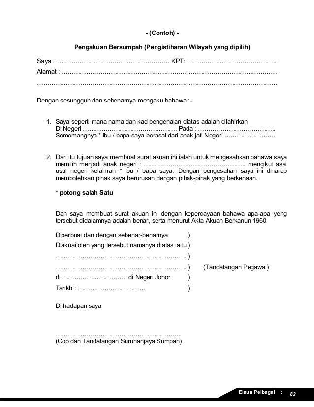 Contoh Surat Rasmi Tuntutan Elaun Perjalanan Liga Mx 7