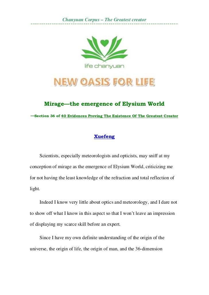 36 mirage—the emergence of elysium world