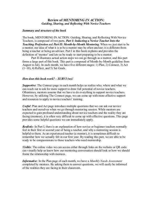 a teacher man book review Teacher man: a memoir the amazon book review author interviews i'm a retired teacher and i found this book quite interesting.