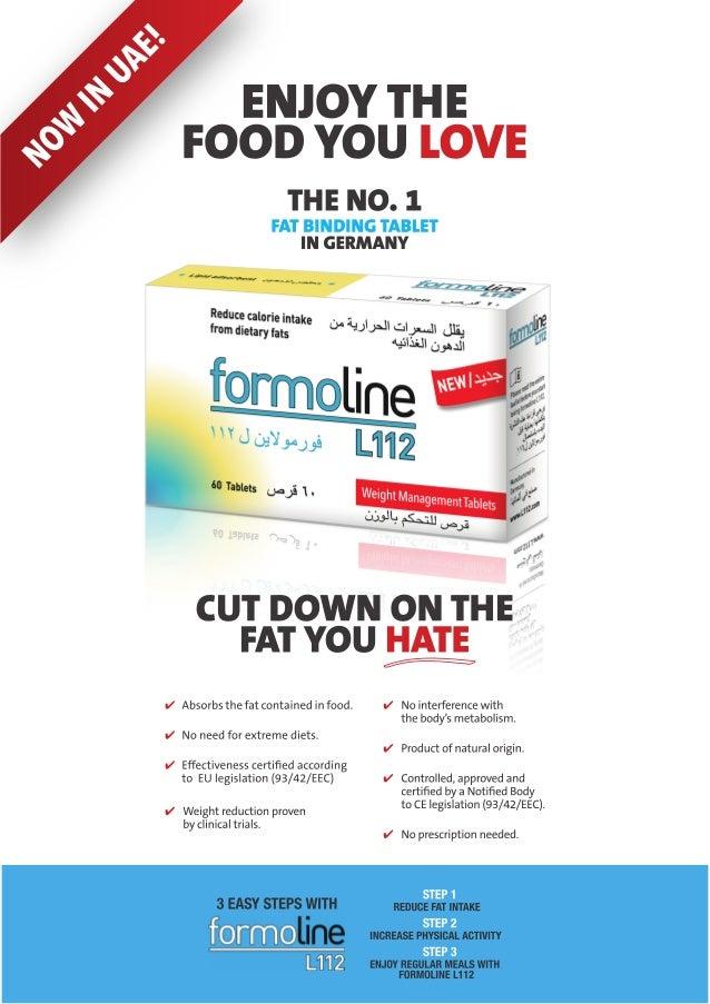 UNCENSORED : New Manforce Condoms Ad: Sunny Leone Скачать видео