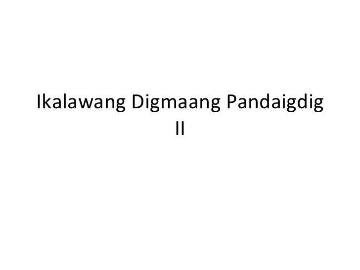 Ikalawang Digmaang Pandaigdig II
