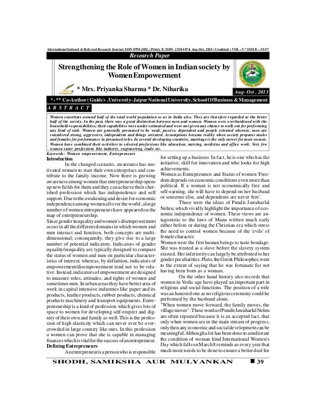 39SHODH, SAMIKSHA AUR MULYANKAN International Indexed & Refereed Research Journal, ISSN 0974-2832, (Print), E- ISSN- 2320-...