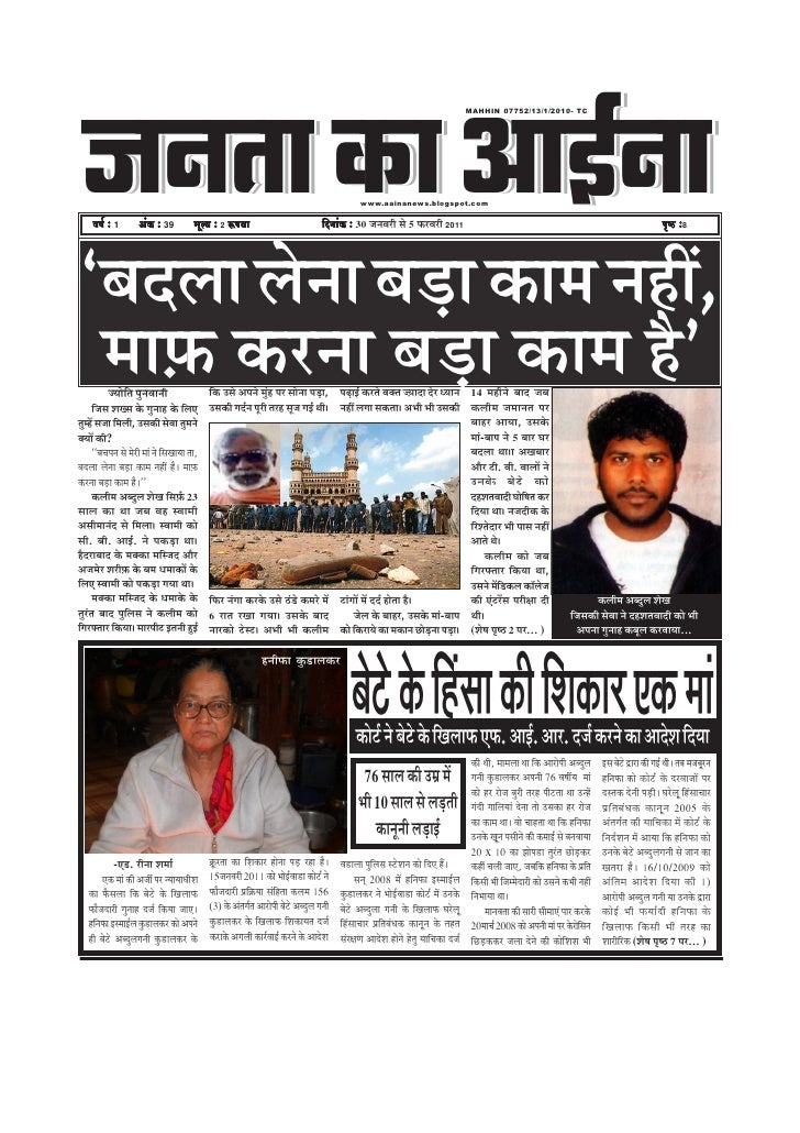 39th issue