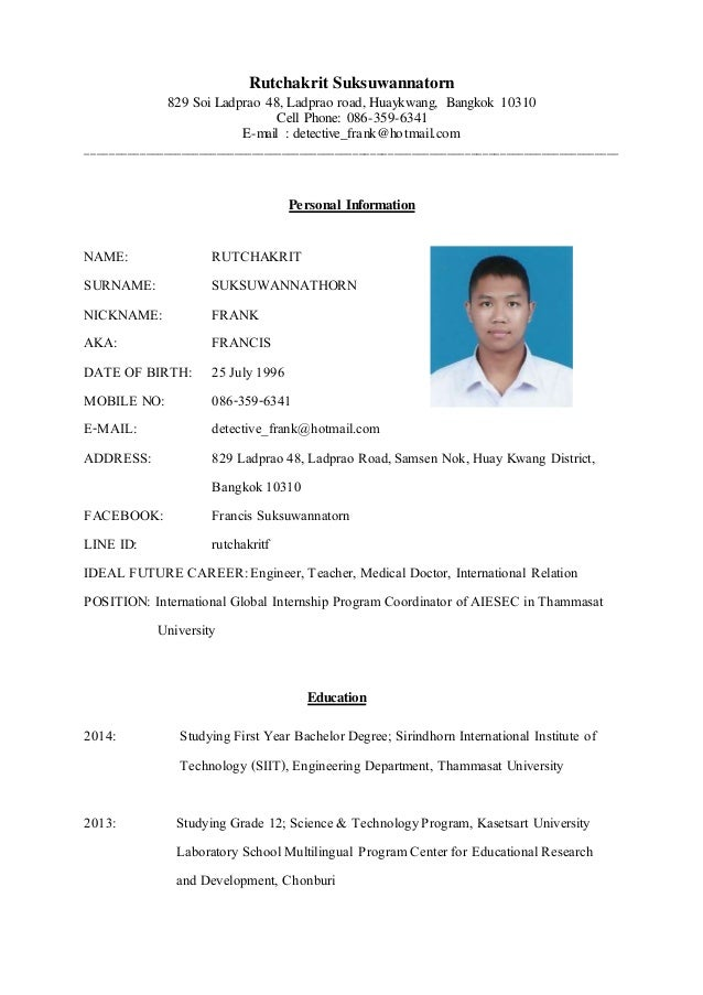 German style resume sample