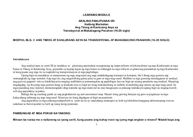 ng book 4 pdf download