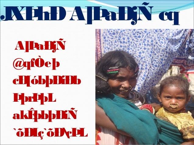 Odisaha Adibasi Manch Campaign on MTMLE in tribal areas