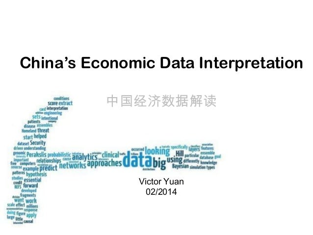 Victor Yuan: interpretation of the economic data in China