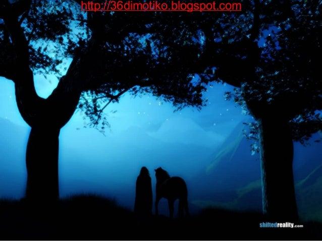 http://36dimotiko.blogspot.com