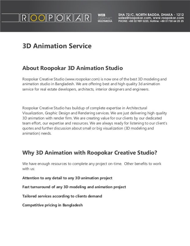 3d-animation-service-company-in-bangladesh