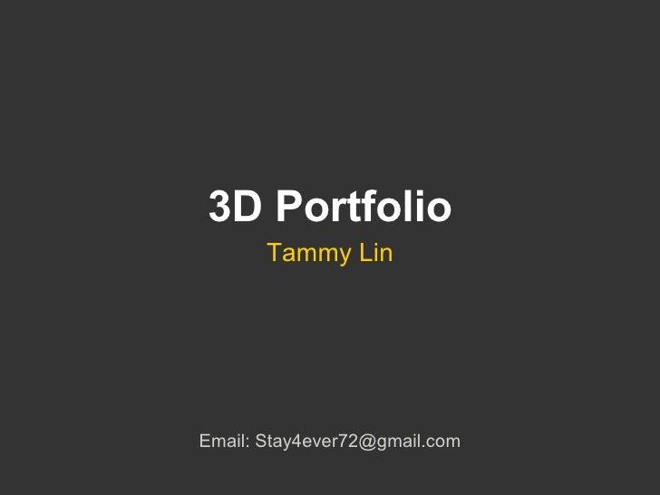 3D Portfolio