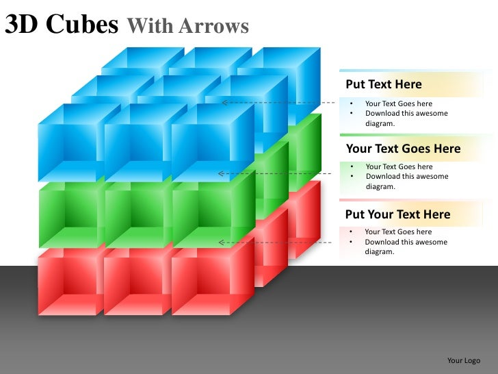 3d cubes with arrows powerpoint presentation templates