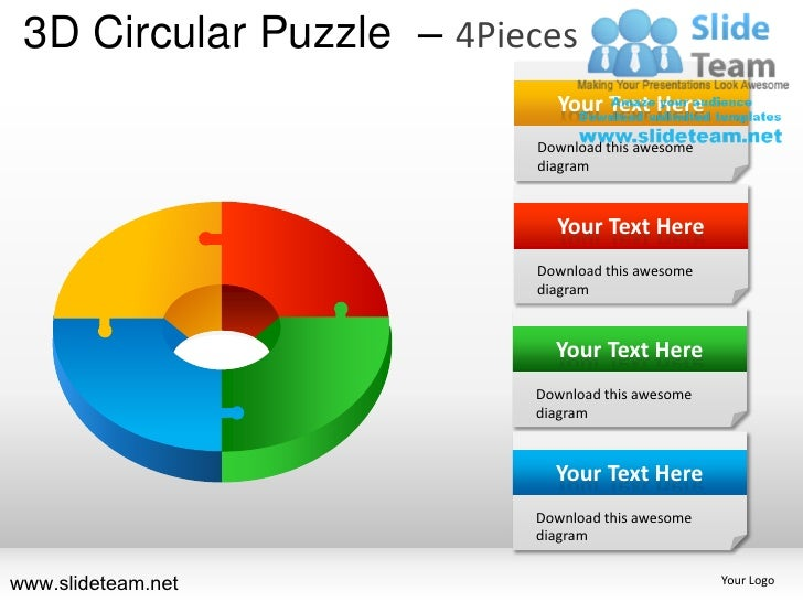 3d cycle circular round jigsaw maze piece puzzle 4 pieces powerpoint presentation templates.