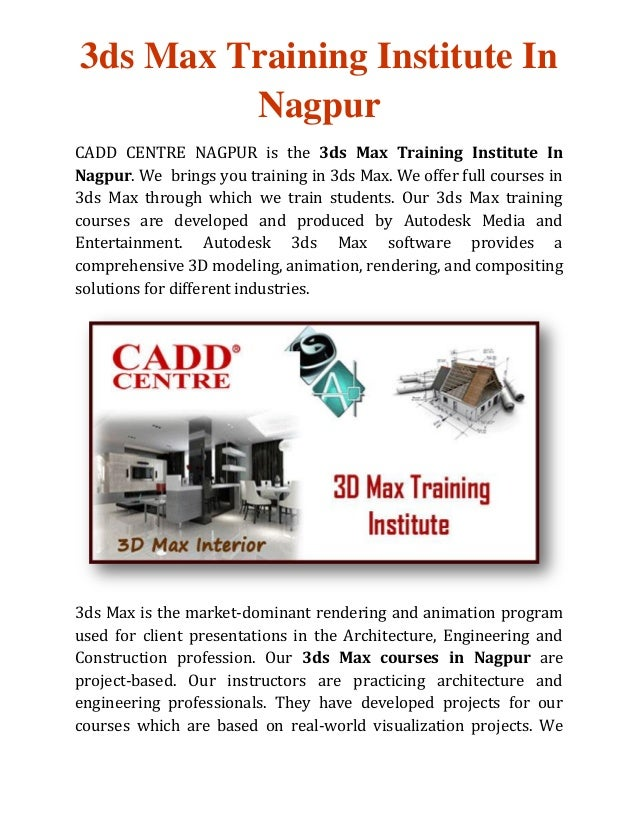 3ds max training institute in nagpur for 3ds max course