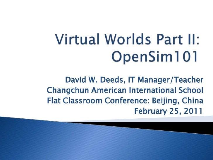3 d virtual_worlds_opensim_distribute