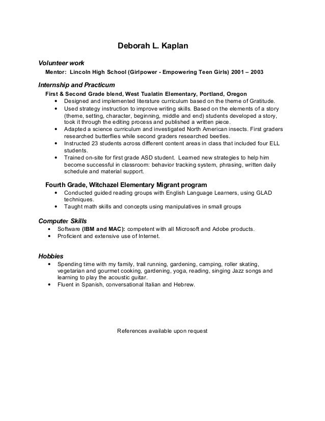 resumes for teenager with no work experience