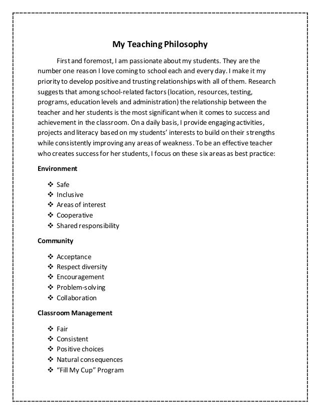 personal philosophy of education essays
