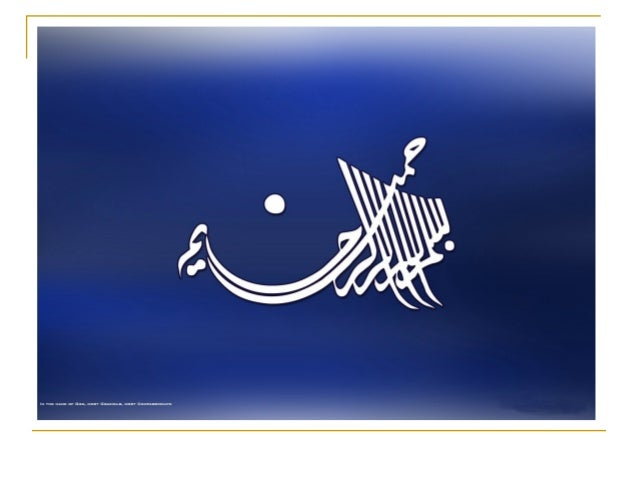 Group Members: Presented by:  M. Jawad Khan BTE01093001  Samiullah BTE01093017  Hafiz M. Yasin BTE01093018