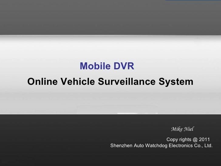 3G Mobile DVR  Solution