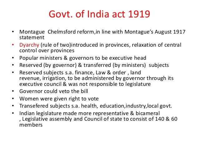 essay on government of india act 1919 Government to review the status of government of india act 1919 by a the government of india act (1935 the government of india act – essay.