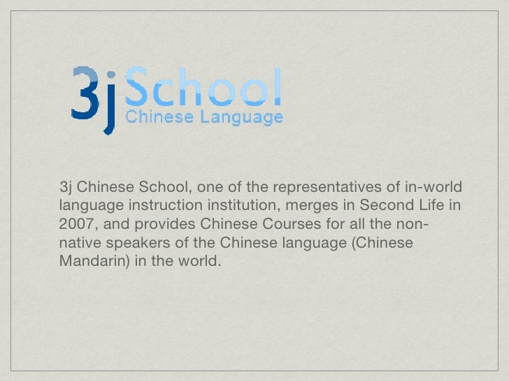 3j Chinese School, one of the representatives of in-world language instruction institution, merges in Second Life in 2007,...