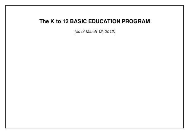 3kto12curriculumguide 120819074611-phpapp01