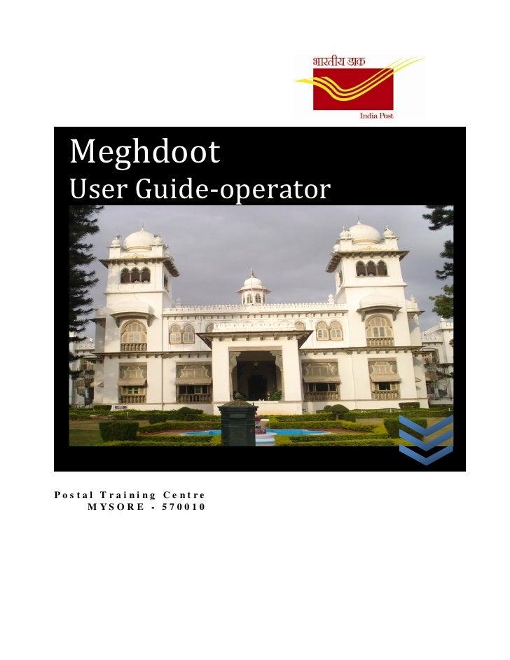 3 meghdoot user manual1