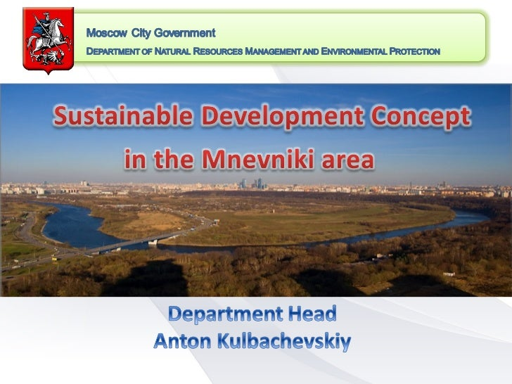 """• Location: Mnevniki Area, which is the part of specially  protected natural-historical park """"Moskvoretsky""""  (North-Wester..."""