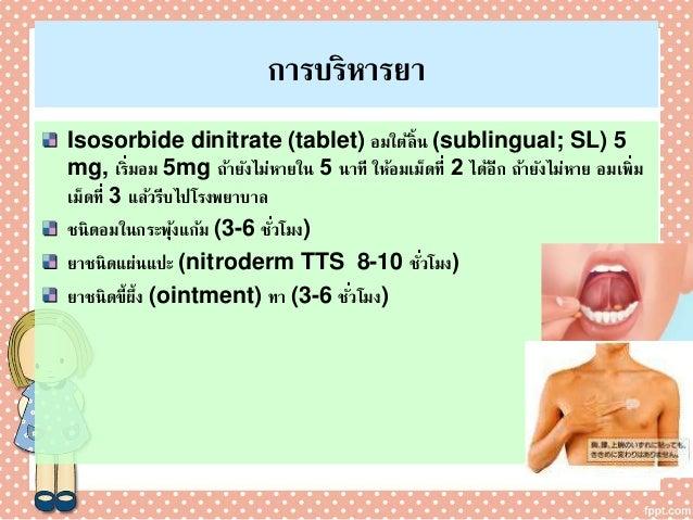 Isosorbide Dinitrate 5 Mg Adalah