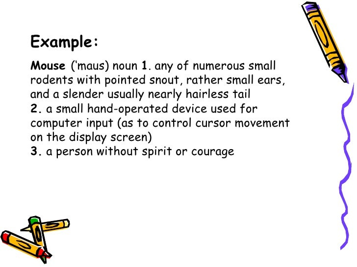 Guide Words Worksheet