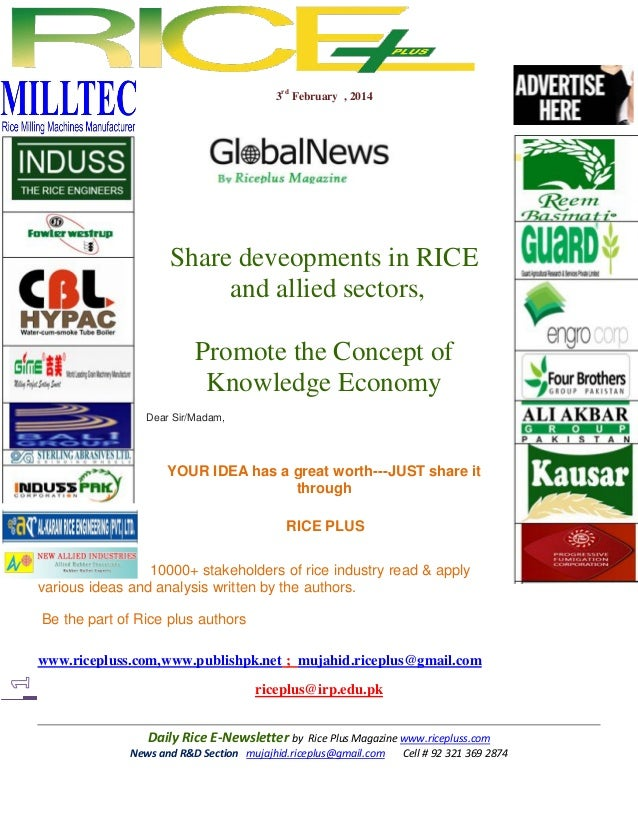 3rd february,2014 daily global rice  & oryza exclusive e newsletter by riceplus magazine
