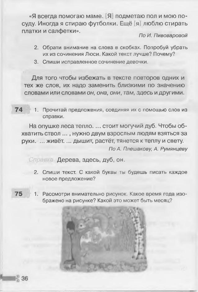 Znanija com - Учимся вместе