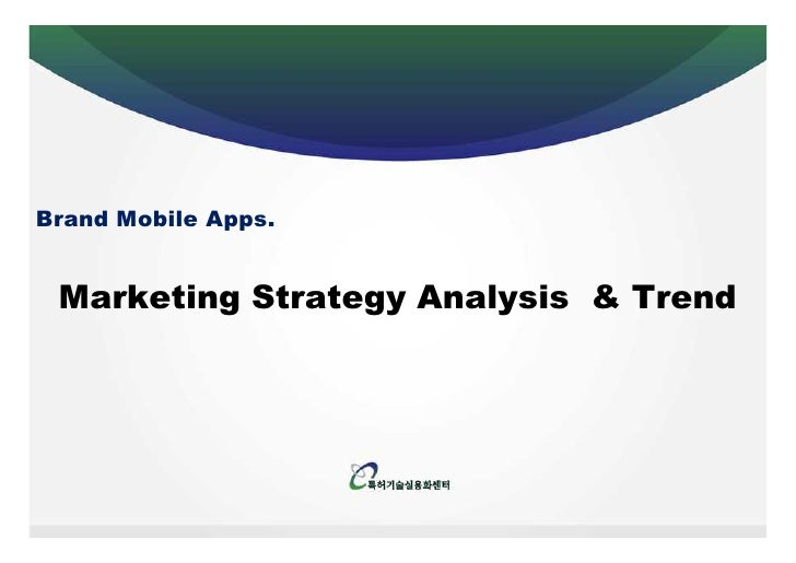 Brand Mobile Apps.    Marketing Strategy Analysis & Trend