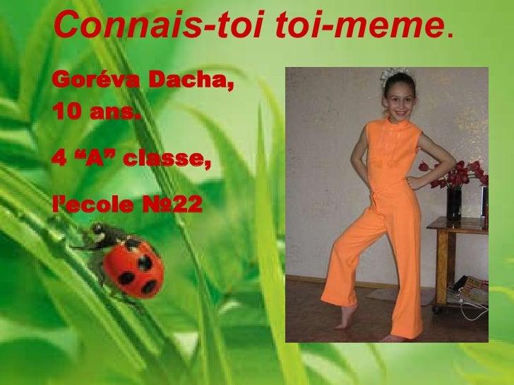 """Connais - toi toi-meme . Goréva Dacha,  10 ans. 4 """"A"""" classe, l'ecole  № 22"""