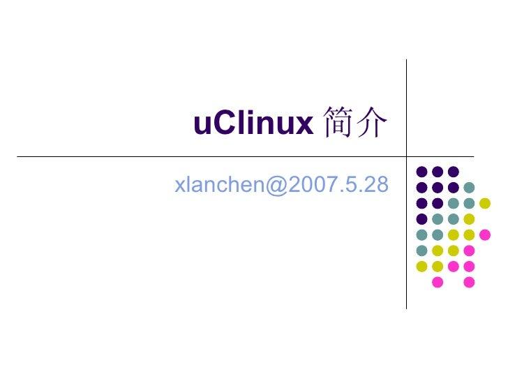 uClinux 简介 [email_address]