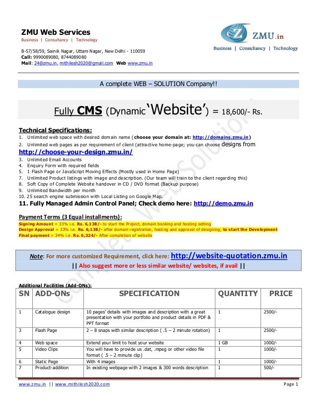 4.dynamic website quotation_cms_26.03.2014