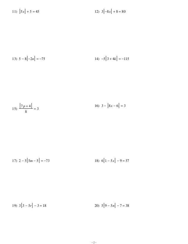Printables Algebra 2 Solving Equations Worksheet safarmediapps – Absolute Value Equations Worksheet