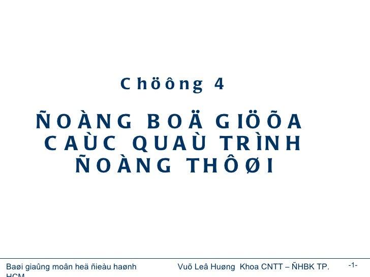 Chöông 4 ÑOÀNG BOÄ GIÖÕA  CAÙC QUAÙ TRÌNH ÑOÀNG THÔØI
