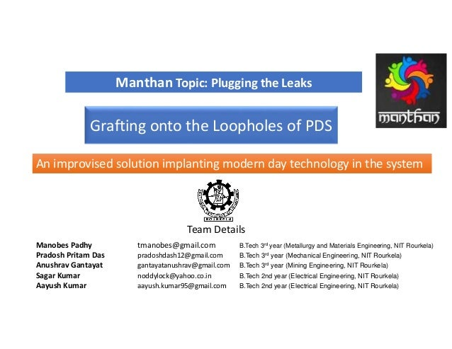 Manthan Topic: Plugging the Leaks An improvised solution implanting modern day technology in the systemAn improvised solut...