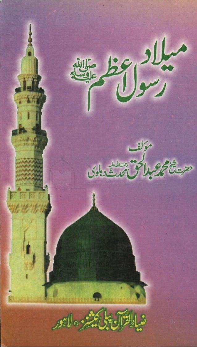MILAD E RASOOL BY SHAYKH ABDUL HAQ MUHADDISH DAHALVI